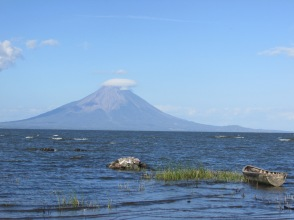 Nicaragua is a gem